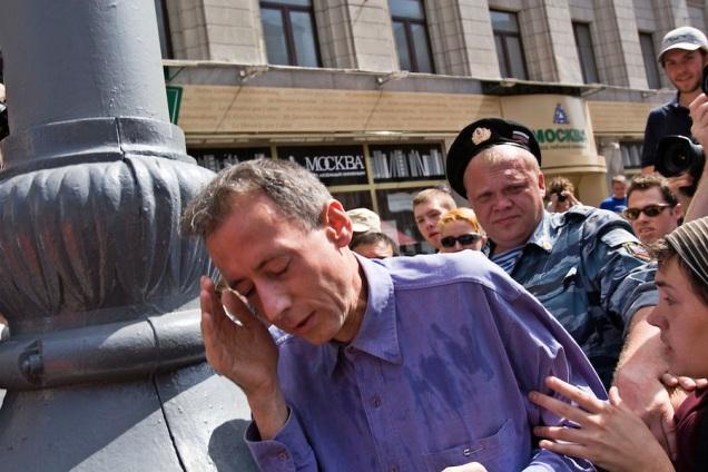 Moscow Gay Pride Parade Attacked