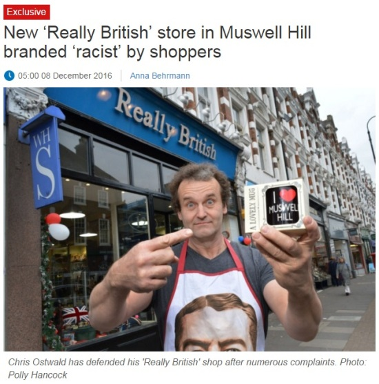 really-british-chris-ostwald-muswell-hill-london-patriotism