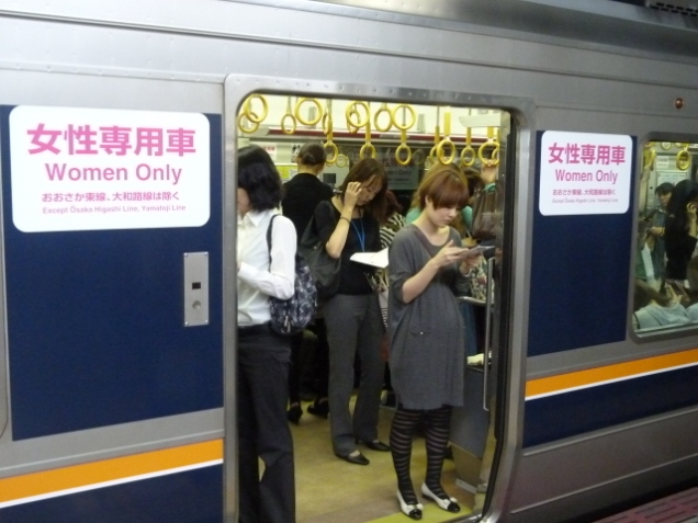Women only train carriages